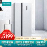 SIEMENS 西门子 KA50NE20TI 变频 对开门冰箱 502升 4939.05元