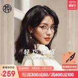 木九十 金属眼镜框近视眼镜男女 文艺复古 金属圆形眼镜 FM1000003 C01黑色 214元(需买4件,共856元,需用券)