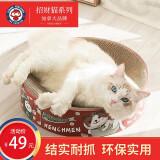 HENCHMEN 圆饼猫抓板窝 *3件 102.9元(合34.3元/件)
