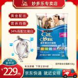 CatChow 妙多乐 全价成猫粮 10kg +凑单品 低至188元包邮(需用券)