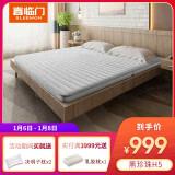 6日0点:喜临门床垫可折叠椰棕薄垫高箱床床垫黑珍珠H51200*1900 748元