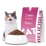 蒂乐思全猫期通用型猫粮2.5kg 35.9元(需用券)