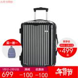 安特丽 防刮拉杆箱男女万向轮商务登机旅行箱海关锁行李箱20英寸 黑色 499元