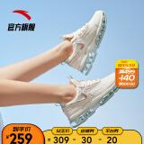 5日0点:ANTA 安踏 女士跑鞋 922035505-1 象牙白 37.5 259元包邮(需用券)