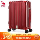OIWAS 爱华仕 双杆飞机轮拉杆箱旅行箱登机箱 OCX6615 红色 20英寸 326.55元(需用券)