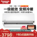 Panasonic 松下 HE9NKN1 1匹 变频冷暖 壁挂式空调 3798元包邮(双重优惠)
