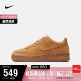 耐克 大童 NIKE AIR FORCE 1 LV8 3(GS) AF1 运动童鞋 BQ5485 BQ5485-700 37.5 468.3元