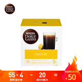 Nestlé 雀巢 多趣酷思 胶囊咖啡 16颗 *2件 99元(合49.5元/件)