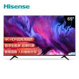 Hisense 海信 65E3F 液晶电视 65英寸 4K 3059元(需用券)
