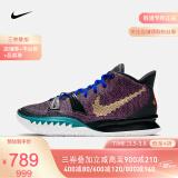 5日0点:NIKE 耐克 Kyrie 7 EP CQ9327 男子篮球鞋 低至585.93元包邮
