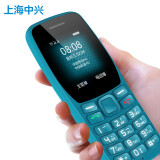 上海中兴 守护宝 K210 4G全网通 老人手机 带定位 149元包邮