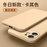 摩斐 苹果12系列 超薄液态硅胶手机壳 送全屏钻石膜 8.8元包邮(需用券)