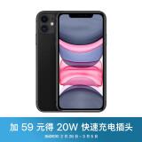 AppleiPhone11(A2223)128GB黑色移动联通电信4G手机双卡双待 4858元