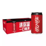 限地区:Coca-Cola 可口可乐 零度 Zero 碳酸饮料 200ml*12罐 15.21元(需买2件,共30.42元)