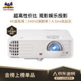 20日0点:ViewSonic 优派 PX701-4K 家用投影仪 4999元包邮