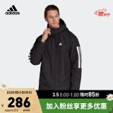 5日0点 : adidas 阿迪达斯 DZ1403 男款棉服 低至222.58元包邮