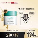 CLARINS 娇韵诗 水润睡眠面膜 50ml ¥134.50