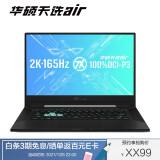 ASUS华硕天选air15.6英寸笔记本电脑(i7-11370H、16GB、512GB、RTX3070) 9499元