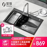 佳佰·佳勒仕 304不锈钢加厚单槽龙头套装(抽拉龙头) 869元包邮(满减)