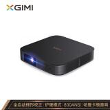 XGIMI 极米 NEW Z6X 家用投影仪 黑色 3049元包邮(需定金50元、5日付尾款)