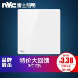 雷士(NVC)雷士照明 照明家用墙壁 开关 插座 一开单控开关 3.4元