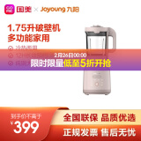 Joyoung九阳L18-Health101破壁机 269元