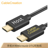 CABLE CREATION CC0573 对拷线Micro usb安卓手机对充线互充线OTG数据线 手机接pha-1a/2a耳放DAC声卡 0.2米 12.9元