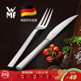 WMF 福腾宝 Nuova刀叉两件套 49元包邮