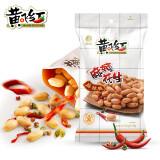 限新用户:HUANG FEI HONG 黄飞红 麻辣花生 76g 1.91元(需买2件,共3.82元)