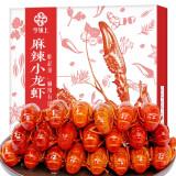今锦上 麻辣小龙虾 1.5kg 4-6中号25-33只 净虾750g 海鲜水产 108元