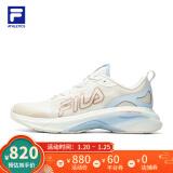 FILA 斐乐 ATHLETICS A12W112203F 女款运动鞋 低至624.8元包邮(需用券)