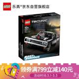 LEGO 乐高 Technic科技系列 42111 道奇Charger 749元(需用券)