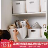 百露杂物收纳盒桌面塑料化妆品置物盒储物盒卫生间浴室收纳筐整理箱 中号3个装 *3件 77.95元(需用券,合25.98元/件)