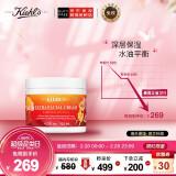 Kiehl's 科颜氏 高保湿面霜 125ml(2021新年限定款) 269元包邮包税(需用券) 269.00