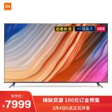 4日0点:Redmi 红米 L86R6-MAX 4K 液晶电视 86英寸 7999元(需定金100元,4日付尾款)