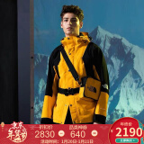 20日0点:THE NORTH FACE 北面 1994MOUNTAIN FUTURELIGHT 中性冲锋衣 2190元包邮(需用券)