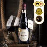 Amicone 阿玛可尼 意大利威尼托红葡萄酒 750ml/瓶 *3件 351.8元包邮(双重优惠)