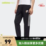 5日0点:adidas 阿迪达斯 neo M PNDA TP GJ6680 男士运动裤 低至76.45元包邮(需用券)