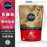 京东超市:扎维达(ZAVIDA)咖啡豆907g哥伦比亚咖啡豆 129元(需用券)