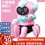 佰仕思 儿童玩具 电动机器人玩具 39元包邮