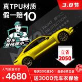 MOXIAOER 膜小二 人气版 TPU隐形车衣 4680元包施工(双重优惠)