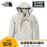 THE NORTH FACE 北面 NF0A49F7 男款连帽冲锋衣 909元包邮(需用券)