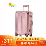 PointKid铝框行李箱20英寸商务拉杆箱复古潮流静音万向轮出差旅行箱学生男女登机箱LM7019玫瑰金*3件 758.55元(合252.85元/件)