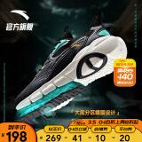 5日0点:ANTA 安踏 912115510 男款运动跑步鞋 198元包邮(需用券)