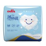 雀氏(chiaus)薄快吸纸尿裤中号M24片[6-11kg] 19.90