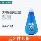 LG PERIOE 倍瑞傲 派缤按压牙膏 冰蓝薄荷 285g 1支 *2件 48.8元(合24.4元/件)