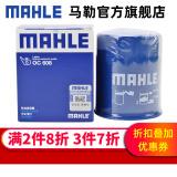 (MAHLE)马勒机滤机油滤芯格滤清器过滤网发动机保养专用汽车配件OC608本田思铂睿*4件 45元(需用券,合11.25元/件)