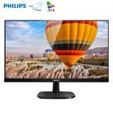 PHILIPS 飞利浦 273V7QDSBF 27英寸 IPS显示器 899元