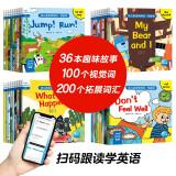 幼儿英语启蒙教材 3-8岁少儿英语读物有声绘本 37册 39元(包邮、需用券)
