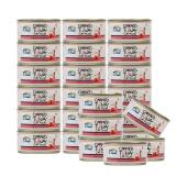 U-BRIGHT 优朗 鱼骨浓汤系列 宠物猫罐头 金枪鱼+翡翠明虾 170g *31件 98.3元(合3.17元/罐)